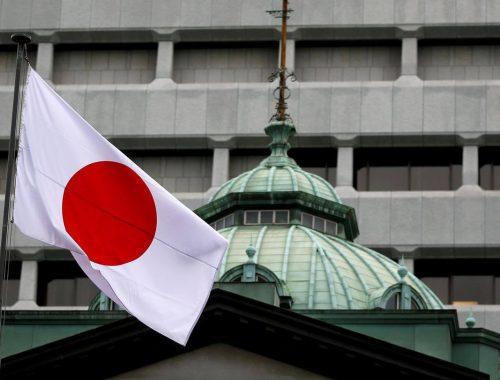 Tokyo Inflation Rises But BOJ Price Target Still Distant
