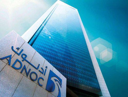 UAE Oil Firm Enters in a 4 Billion Deal